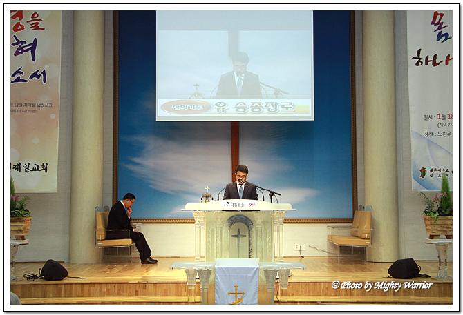 20150111 강단순례(달전제일교회) (20).jpg