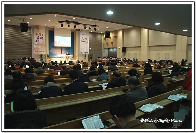 20150111 강단순례(달전제일교회) (4).jpg