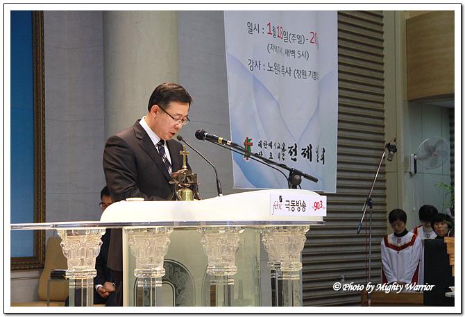 20150111 강단순례(달전제일교회) (1).jpg