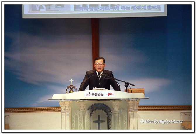 20150111 강단순례(달전제일교회) (9).jpg