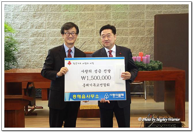 20150108 흥해읍 기독교연합회 신년교례회 020.jpg
