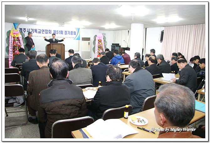 150115_경주기교연 총회 (18).jpg